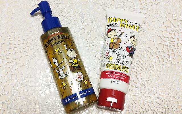 DHC 洗顔フォーム 限定版