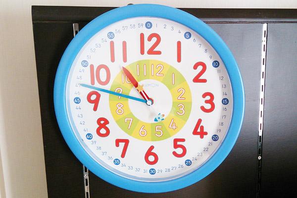 こども用掛け時計
